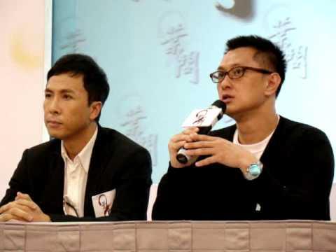 HKFILMART 2010 - Ip Man 2 Press Conference Part 1 of 6