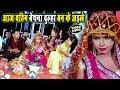 भोजपुरी स्पेशल वियाह गारी 2019 | दूल्हा बन के अईलS | Munni Lal Pyare | New Bhojpuri Shadi Geet
