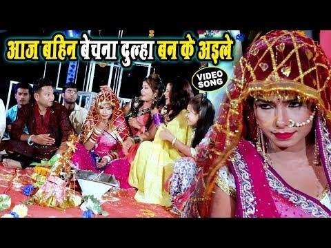 भोजपुरी-स्पेशल-वियाह-गारी-2019-|-दूल्हा-बन-के-अईलs-|-munni-lal-pyare-|-new-bhojpuri-shadi-geet