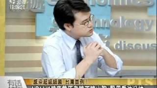 20101005感染超級細菌 台灣首例! 1