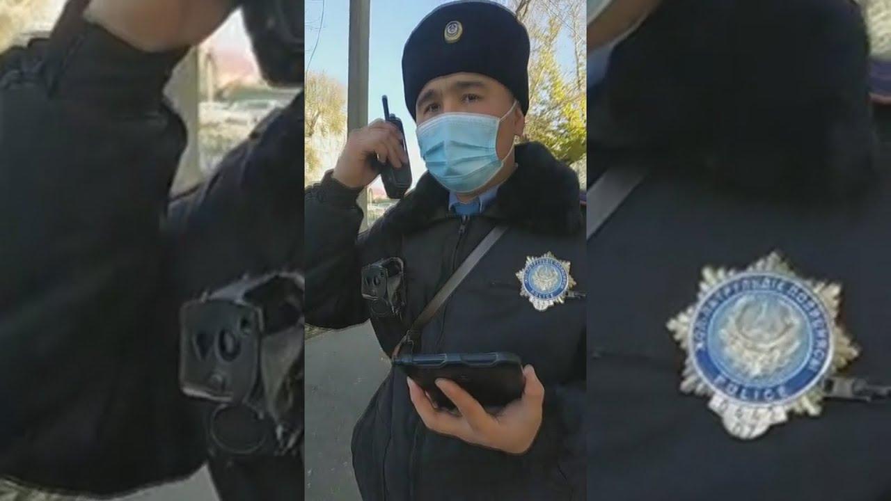Меня сегодня остановили полицейские и пытались досмотреть