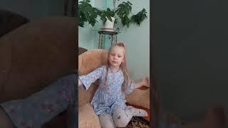 Варвара 7 лет