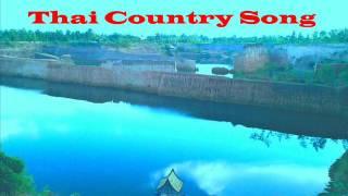อำนาจแห่งความคิดถึง ( Amnaj Hang Kwam Kidtheung ) Maefa - Thai Country Song