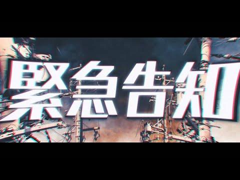 """""""GOT7 Japan Tour 2019"""" 告知映像"""