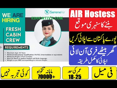 Cabin Crew Jobs 2020 Air Hostess Jobs 2020 Cabin Crew Air Hostess Jobs 2020 In Pakistan Jobs Youtube