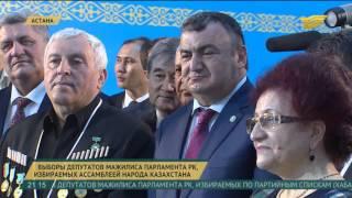 Н.Назарбаев проголосовал на выборах депутатов от АНК(, 2016-03-21T16:10:02.000Z)