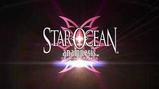『スターオーシャン:アナムネシス -Twin Eclipse-』先行PV