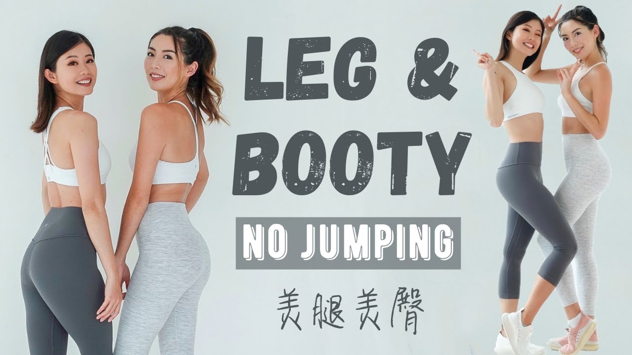 Slim legs, peachy booty workout with me and YouTube fit queen Emi Wong