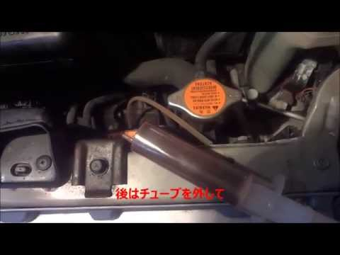 ATF交換方法!(上抜き)Method to change automatic car oil