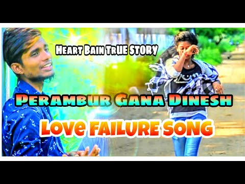 GANA DINESH || LOVE FAILURE || FULL SONG||8220871057 PLEASE LIKE SHARE