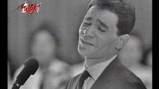 Baasm El Shaab - Abd El Halim Hafez باسم الشعب - عبد الحليم حافظ