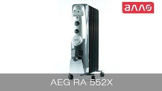 Видео-обзор масляного радиатора AEG RA 552X(Купить масляные радиаторы AEG RA 552X Вы можете, оформив заказ у нас на сайте: 1. AEG RA 5520: http://allo.ua/masljanye-radiatory/aeg-ra-5520...., 2014-11-28T11:15:26.000Z)