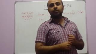 الوحدة الاولى رياضيات توجيهي علمي - الاتصال عند نقطة - 1