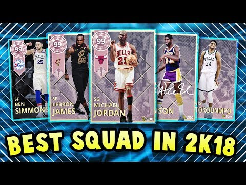 THE GREATEST TEAM IN THE HISTORY OF NBA 2K18 MyTEAM!! (ULTIMATE GOAT SQUAD)
