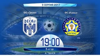 Desna vs FC Kolos Kovalivka full match