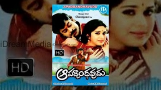 Aapadbandhavudu Full Movie
