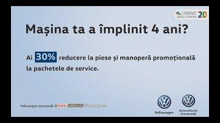 Videoclip campanie service Volkswagen 4+