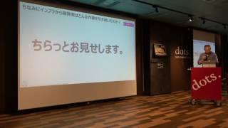 RecoChoku Tech Night #02 [プログラム③]【LT】AWSへ全面移行した「今」を話しますア thumbnail