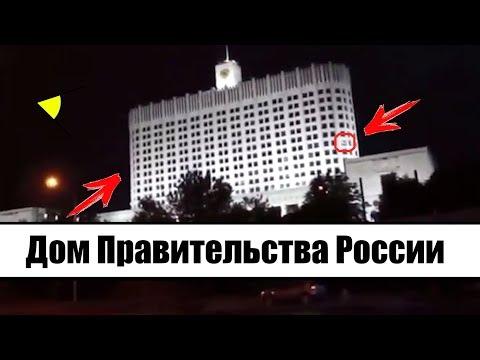 Очень странные дела в Доме Правительства. Подарок Путина одаренным детям. Задержание Майкла Калви
