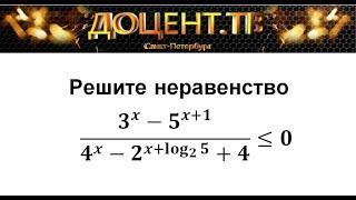 15 задание УРОК 16 ЕГЭ Математика Профиль