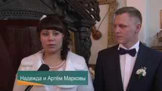 Пятница 13 - свадьба в городском музее.