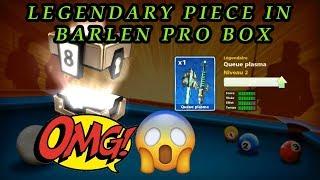 legendary piece in barlen pro Box (8ballpool)كم انا محظوظ