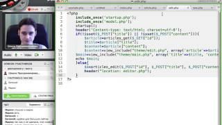 PHP. Профессиональная веб-разработка - 4(а) Урок.
