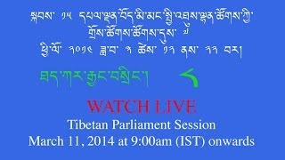 Day4Part1: Live webcast of The 7th session of the 15th TPiE Live Proceeding from 11-22 March 2014