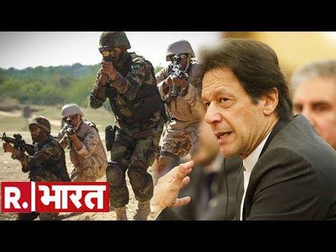 पाकिस्तान में आतंक