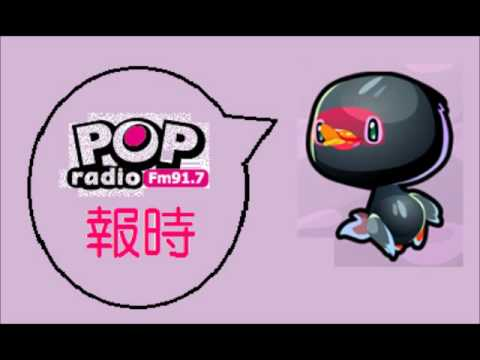 POP RADIO報時(2016-10-13 03:00)