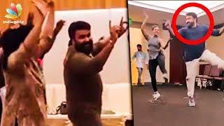 ആരാധകരെ അമ്പരപ്പിച്ചു ലാലേട്ടൻ | Mohanlal Dance Practice Video | Swetha Menon | Vairal Video