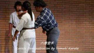 The KAZU TIME Show -HOPE- Karate Demonstrations by 八巻空手 Yamaki ...