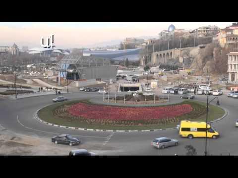 Երևան և Թբիլիսի. միայն տարբերություններ