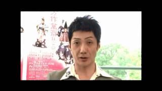 【チケット情報】 http://ticket.pia.jp/pia/event.ds?eventCd=1516045.