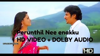 Perunthil Nee enakku jannal oram Song hd | 1080P HD| DOLBY MIX | Best Quality | Jeeva | Pori