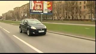 наши тесты - Fiat Grande Punto