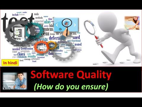 How do you ensure software quality in HINDI