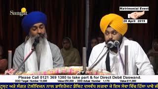 Dhan Guru Nanak Dev Ji | Bhai Bala Ji Da Guru Angad Dev Ji Nu Milna | Katha | G.Vishal Singh Ji