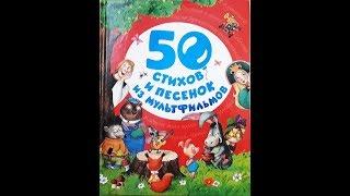 Тексты песен для малышей ДЕТСКИЕ ПЕСНИ из МУЛЬТФИЛЬМОВ