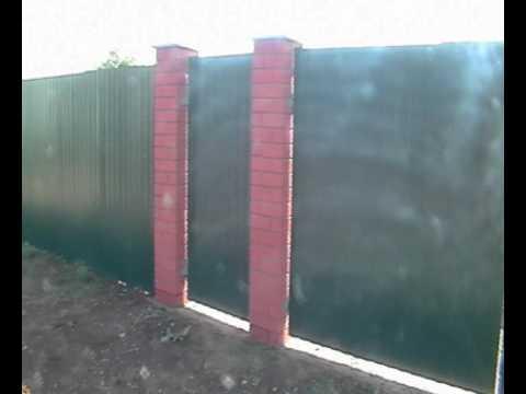 Забор с наружи.avi