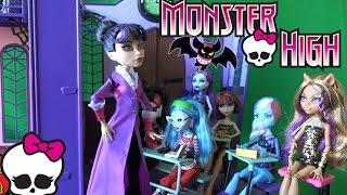 Мультик для девчонок, Играем в куклы Монстер Хай, Школа Монстров Эбби и Клодин куклы для девочек