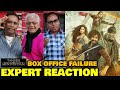 Thugs Of Hindostan BOX OFFICE FAILURE | EXPERT REACTION | Amitabh Bachchan, Aamir Khan, Katrina Kaif