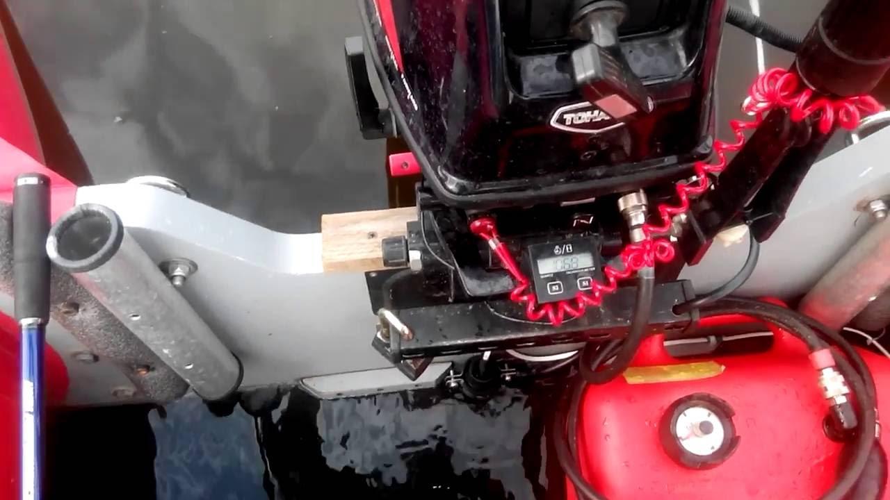 Помпу для откачки воды из лодки