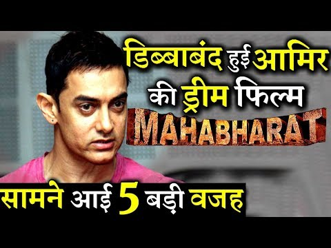5 BIG REASONS: Why Aamir Khan Shelved His Dream Film Mahabharat?