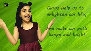 Guru Purnima Poem | Guru Purnima Speech |Guru Pournami speech in English | Poem on TEACHER/Guru