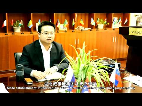 The Great Company in China–Wuhan Vanjoin Import & Export Trading Co.,Ltd