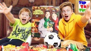 Ein MUSS für Fussball Fans: Schweini & Poldi Adventskalender ⚽️  TipTapTube😁Familienkanal 👨👩👦👦