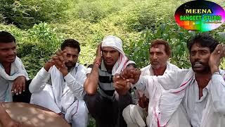 #भाग,,01,,शानदार मीणा गीत  कमलेश बिगोता इन्दराज बिगोता  Meena Sangeet studio kamles bighota