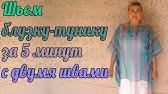 Купить в интернет-магазине «ашан». Артикул 165021. Качественная продукция, онлайн-оплата, оперативная доставка по москве и всей россии!