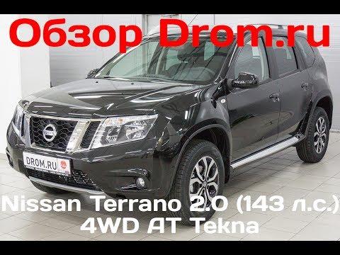 Nissan Terrano 2017 2.0 143 л.с. 4WD AT Tekna видеообзор